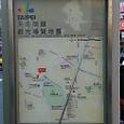 Taipei, Taiwan (DE1128)