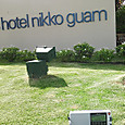 Guam island (PL-880)