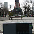 Sapporo city, Japan (ATS-909X)