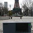 Sapporo, Japan (ATS-909X)