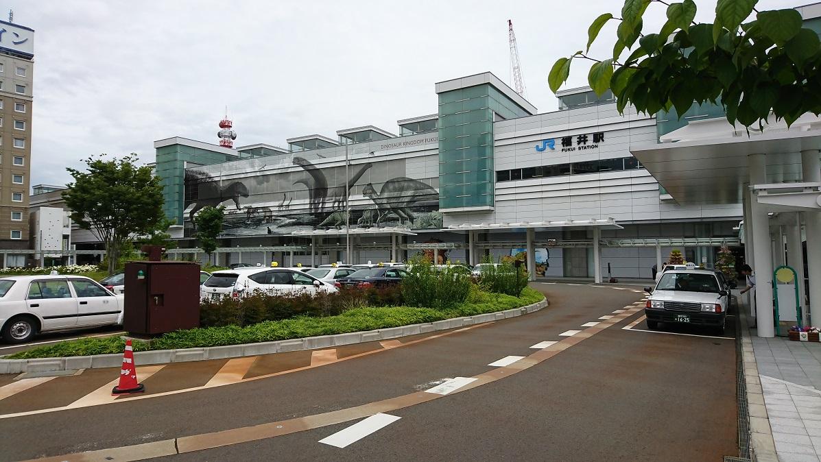 Fukui_st1