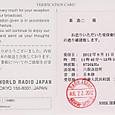 Beijing, China (NHK World Radio Japan)